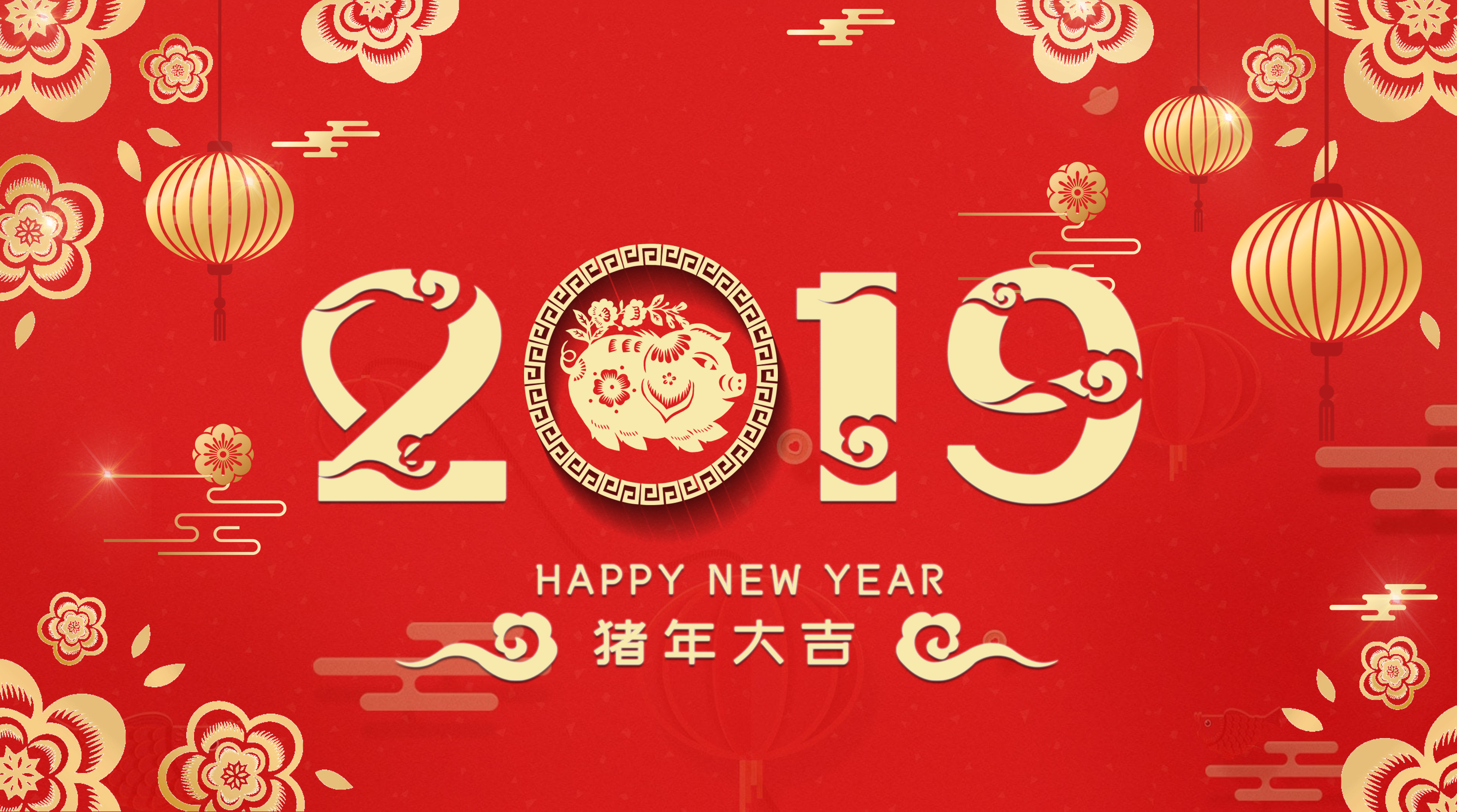 Sommy Automation Group Shares Co., Ltd wishes you a happy New Year and good luck!